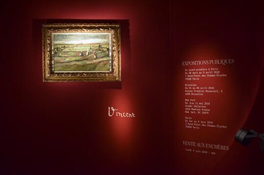 梵高名画《沙丘上补渔网的女子》即将在法国上拍