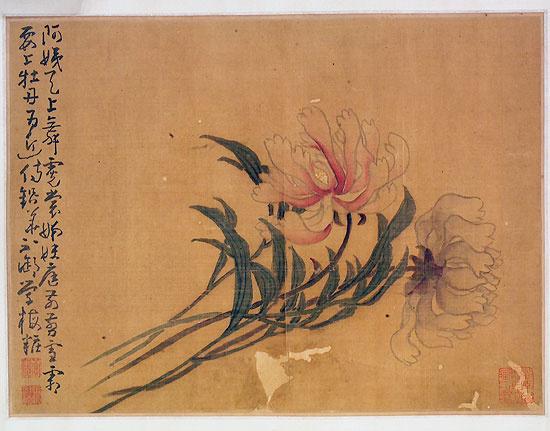 湖南省博物馆藏清代画作