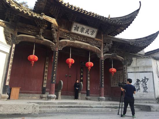 """凤凰山管理处开展""""家在钱塘""""讲文物故事活动"""