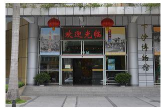 [杭州]深藏下沙的利来国际娱乐,你去逛过几个?