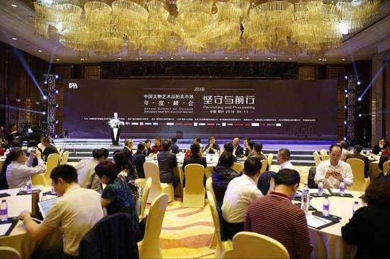 中國文物藝術品拍賣市場年度峰會在紹興舉行
