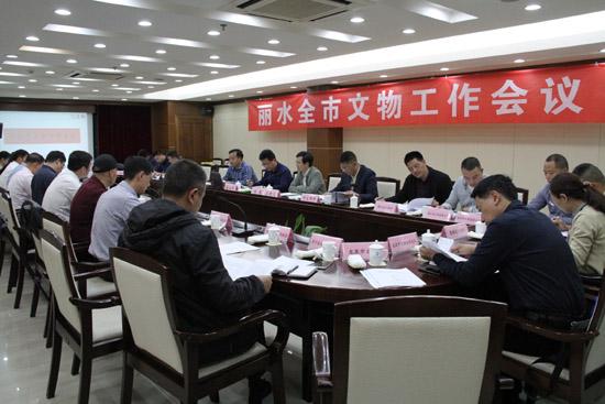 [丽水]全市文物工作会议在庆元县召开