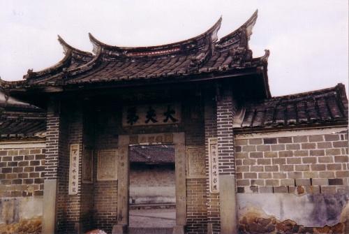 """为危旧古建""""寻主"""" 为优乐国际赋能——广东对古建筑认养的探索"""