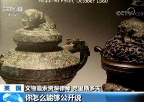 不顾中国谴责强拍虎蓥 拍行顾问:圆明园文物可放心买