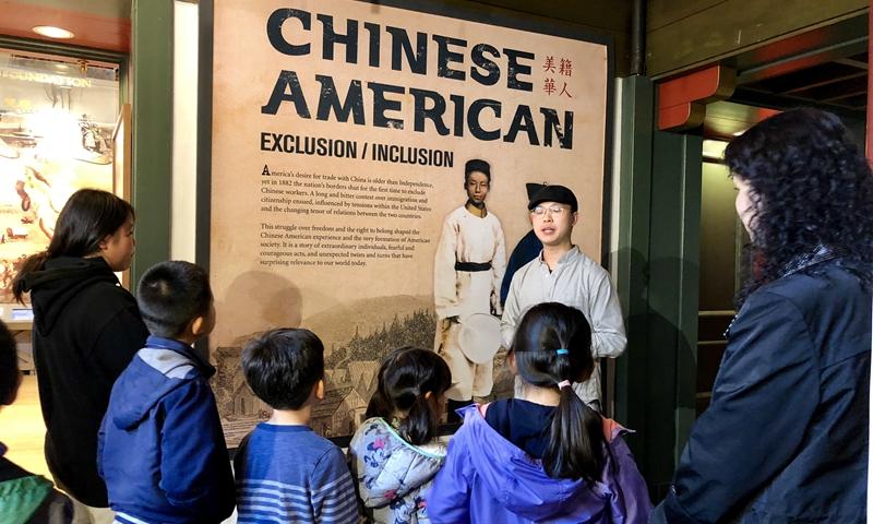 驻旧金山总领馆阳光学校参观美国华人历史协会博物馆