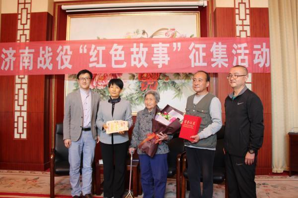 一份立功证保存近70年 如今她捐给济南战役纪念馆