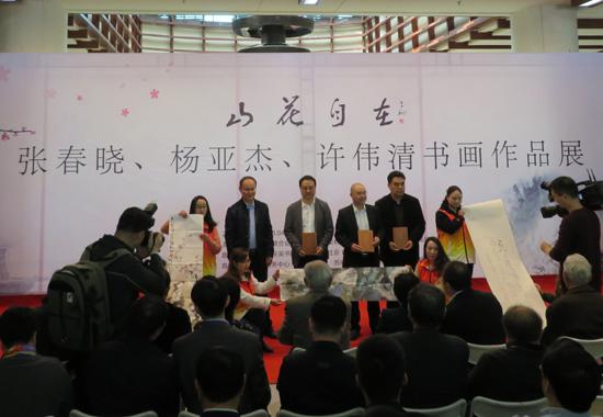 山花自在——张春晓、杨亚杰、许伟清书画作品展在嘉兴博物馆开幕