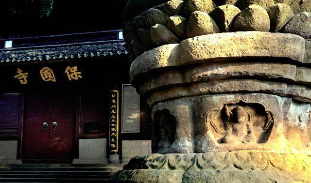 运用科技手段保护文物 保国寺学术研究收获满满