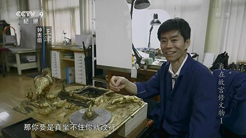 """故宫""""男神""""揭秘文物修复过程 修钟竟然这么复杂"""
