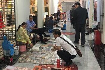第四套人民币收藏降温 成都市场价不升反降