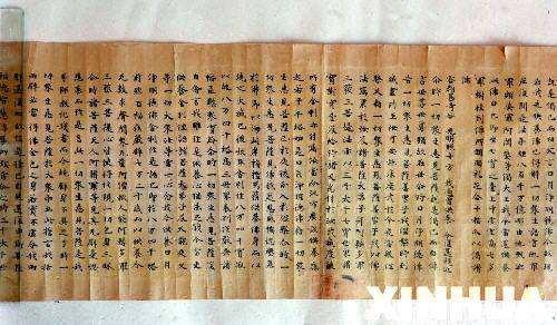 中国历时13年整理出版大量流失海外敦煌古藏文文献