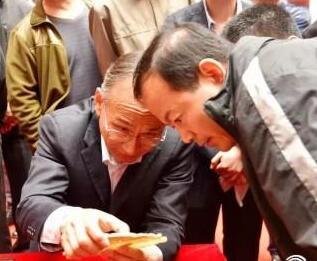 """第四届中国收藏博览会""""亮宝""""500余件"""
