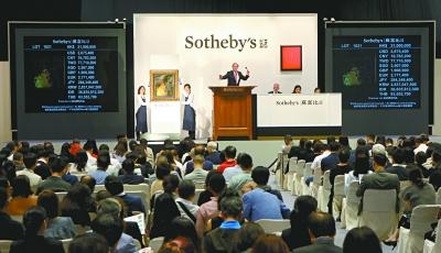 香港艺术品拍卖市场缘何受追捧