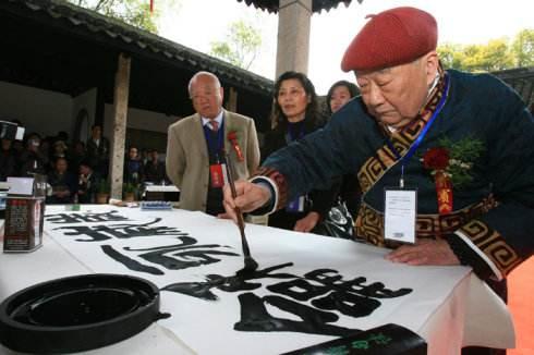 第三十四届兰亭书法节、第六届兰亭奖作品展开幕