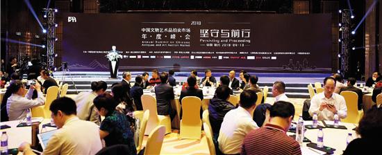 迎接中国文物拍卖市场新的春天