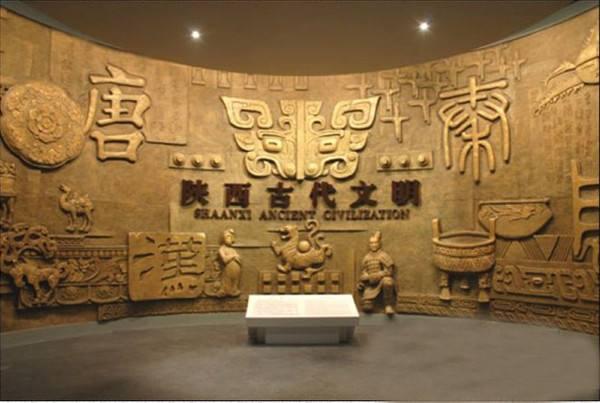 陕西历史博物馆基本陈列改造即将完成