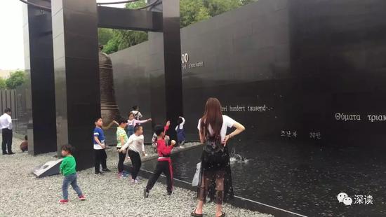 请告诉孩子,纪念馆不是游乐场