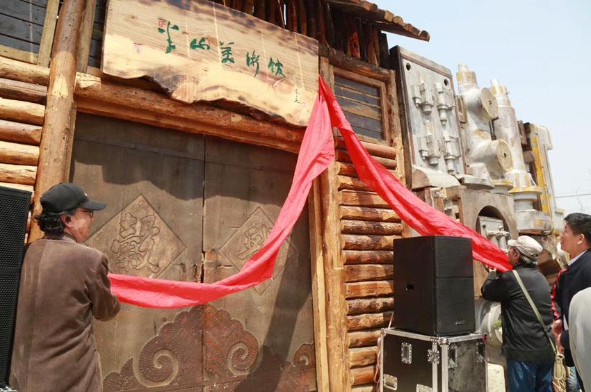 大连半山美术馆正式开放 开文化下乡之先河