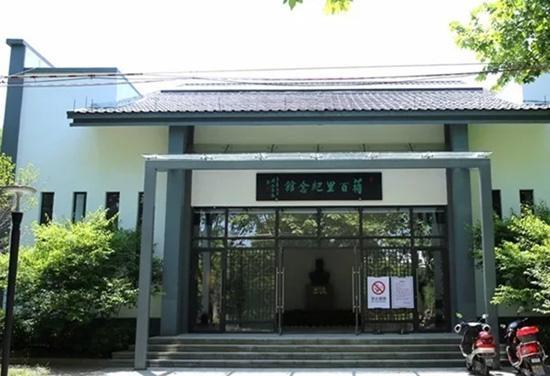 5月2日海宁蒋百里纪念馆对外试开放