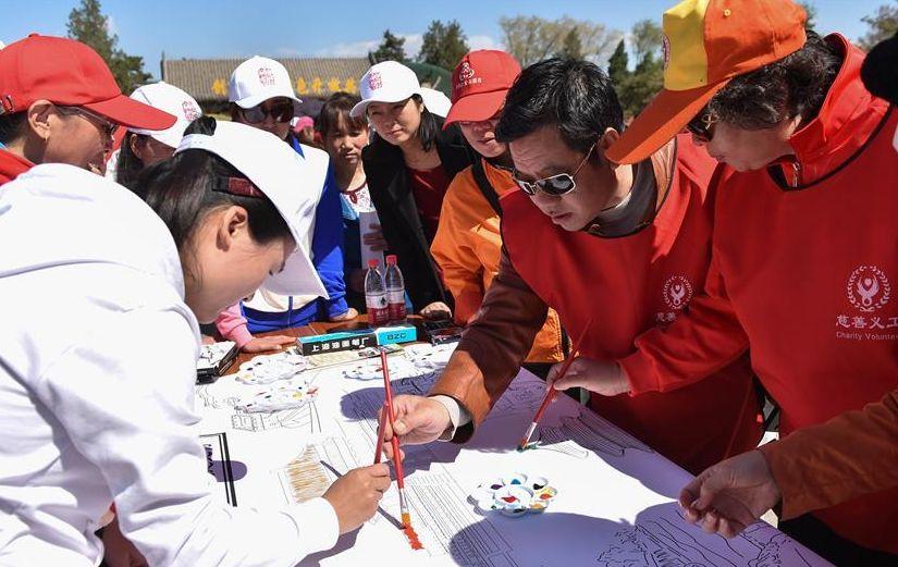 北京市文物保护志愿者集中宣传文物保护