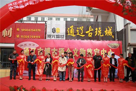中国·海峡两岸联合抢救中华文物工作组在通辽成立