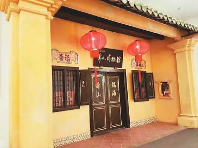马来西亚建华人博物馆