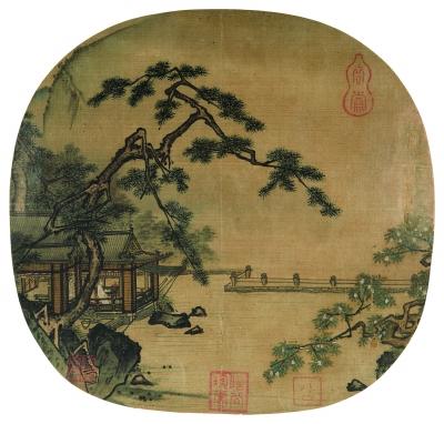 """明月松间照 清泉石上流:说说古代绘画中的""""松"""""""