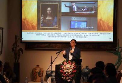 专家聚首北京研讨艺术品金融市场发展