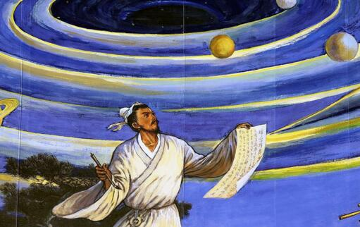 中国古代天文学受制于天人感应说