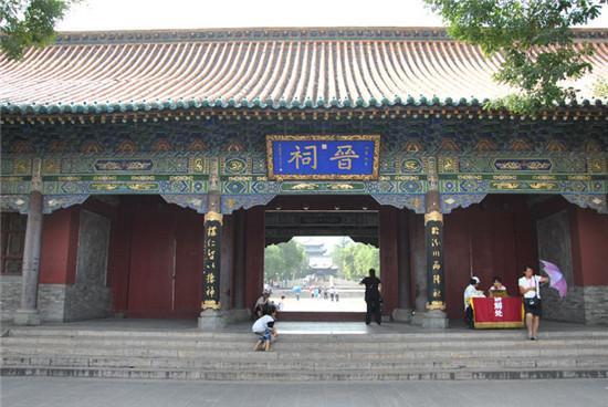 晋祠:被人遗忘的皇家古建筑