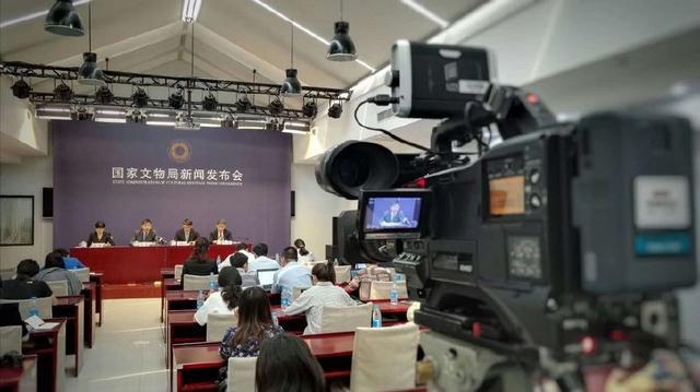 国家文物局发布2018年国际博物馆日中国主会场(上海)活动内容