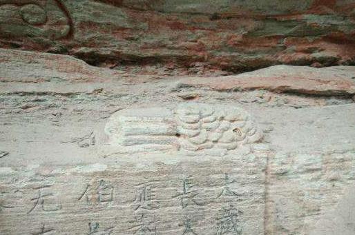 """大足石刻首次发现宋代纸币""""交子""""造像"""