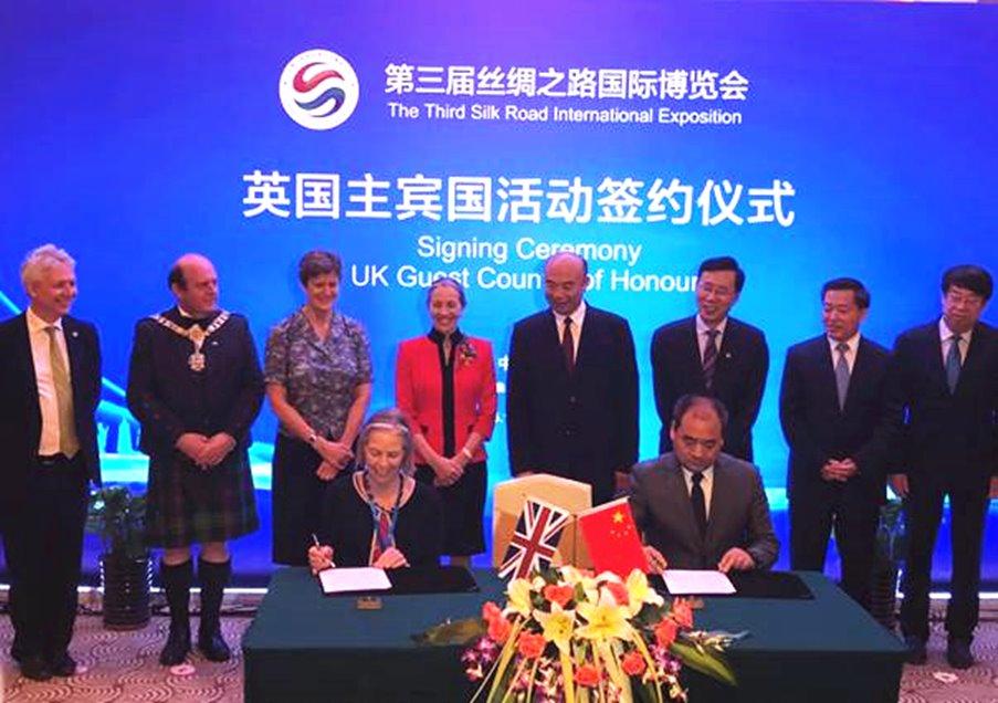 中英文博单位签署文化遗产保护修复合作备忘录