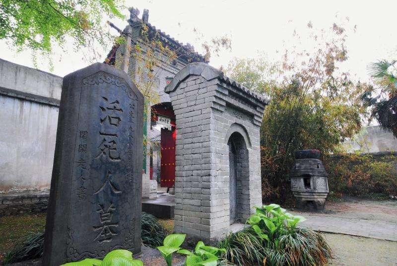 活死人墓:研究道教全真教歷史的重要史料