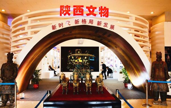 秦陵博物院参加第十四届文博会和第三届丝博会