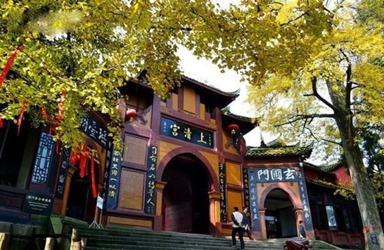 上清宫:自古名山育圣人