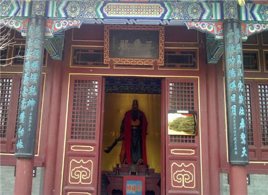 常山趙云廟:三國時期蜀漢名將趙子龍故里