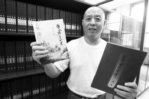 77岁老人泡图书馆8年写25万字《趣读二十四史》