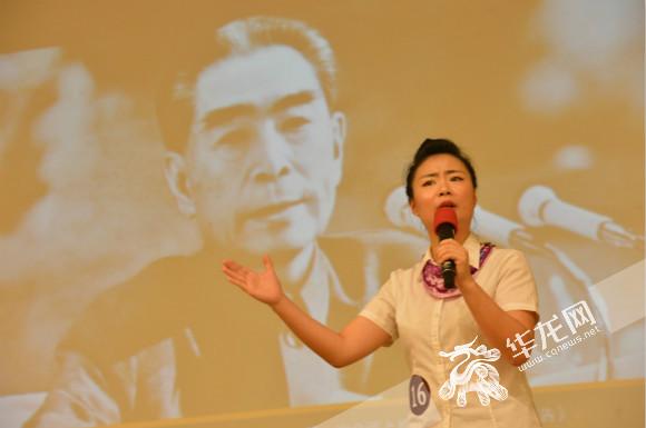 重庆首届革命纪念馆红色故事讲解培训比赛举行