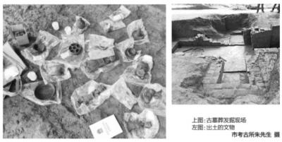 挖鱼塘挖出1400年前古墓 已出土文物50余件