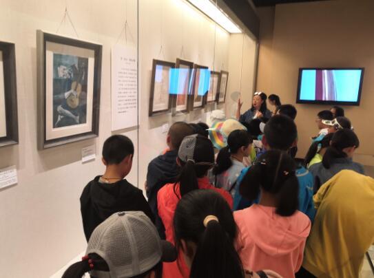 """我是""""小小毕加索""""天水市博物馆 5·18国际博物馆日专题教育项目圆满结束"""
