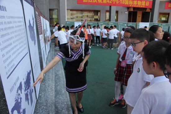 畲族博物馆举行国际博物馆日暨流动博物馆进校园活动