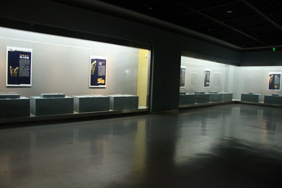 """永康开展""""5·18国际博物馆日""""系列活动"""