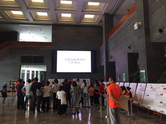 """台州博物馆开展""""超级连接的台博""""主题活动"""