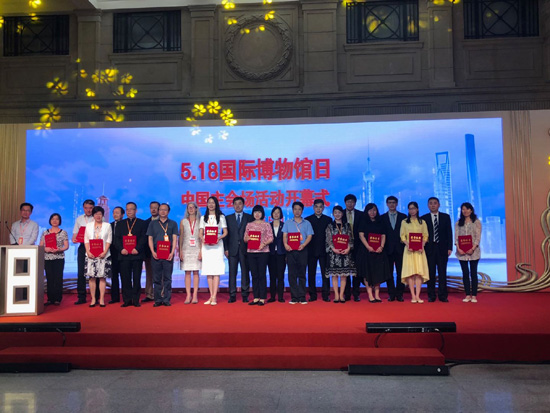 杭州工艺美术博物馆荣获第十五届全国博物馆十大陈列展览精品奖