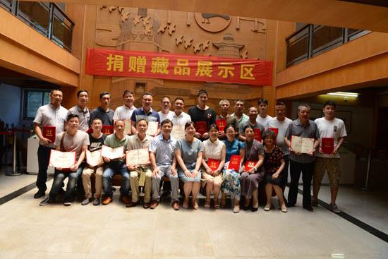 义乌市博物馆举行国际博物馆日藏品捐赠仪式