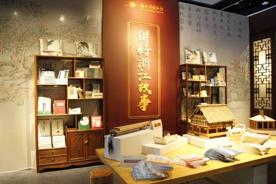 浙江省博物馆亮相首届长三角博物馆教育博览会