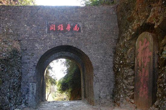 梅關古道:全國保存得最完整的古驛道