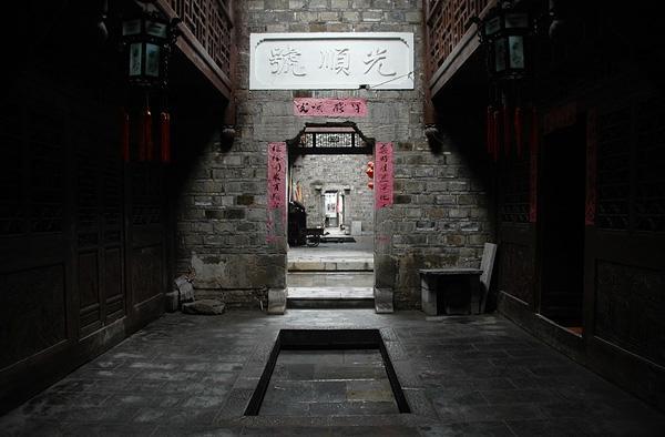 光顺号:古镇第一大院