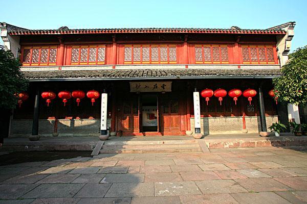 天一閣:中國藏書文化的代表之作